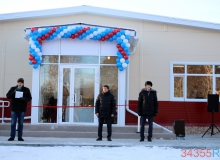 otkrytie_lyzhnoy_bazy_v_sosnovoy_rosche_20.12.2018-017